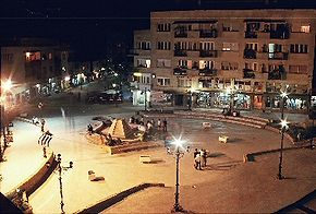 Center Radovis Macedonia.jpg