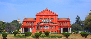 History of Bangalore - Central Library