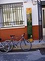 CentroSocial 12October2009 SolanadelPino.jpg