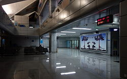 Changbaishan Airport Waiting hall 20130717.JPG