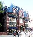 Charles Amos Cummings House, 109 Newbury Street, Boston, Massachusetts.jpg
