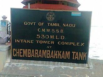 Chembarambakkam Lake - Image: Chembarambakkam tank
