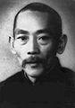 Chen Taoyi.jpg