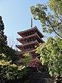 Chikurinji Five-storied Pagoda in Kochi 01 - Oct 17, 2015.jpg