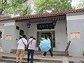 China IMG 4039 (29661649731).jpg