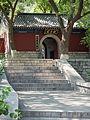 China Jinan 5207221.jpg