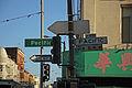 Chinatown 03 (4253519627).jpg