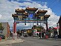 Chinatown Gate (15720883251).jpg