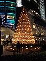 Christmas tree at Roppongi Hills Mori Tower 2013.jpg