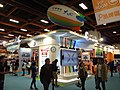 Chunghwa Telecom booth, Taipei IT Month 20171207.jpg