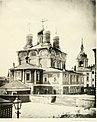 Church of the Theotokos of the Sign (Znamensky Monastery) 00.JPG