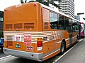 CitiAir Bus 003FR right-back.jpg