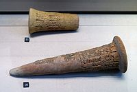 Clay Nails - Louvre - AO22934 & AO12480.jpg