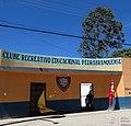 Clube Recreativo Educacional Pedra-Branquense - Pedra Branca - CE - panoramio.jpg