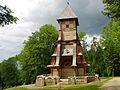 Cmentarz wojenny nr 123 – Łużna-Pustki PC12 (8).jpg