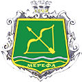 Coat of Arms Merefa.jpg