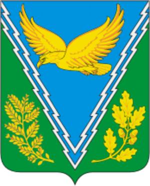 Apsheronsky District - Image: Coat of Arms of Apsheronsk rayon (Krasnodar krai)