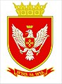 Coat of Arms of Atabekians.jpg