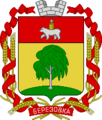 Coat of Arms of Berezovsky rayon (old).png