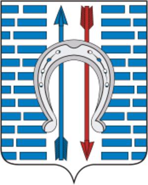 Bolotnoye - Image: Coat of Arms of Bolotnoe (Novosibirsk oblast)