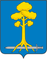 Coat of Arms of Sertolovo (Leningrad oblast).png