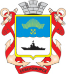 Coat of Arms of Severomorsk (Murmansk oblast).png