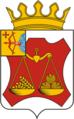 Coat of Arms of Slobodsky rayon (Kirov oblast).png