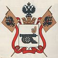 Coat of Arms of Smolensk (1857, proposed).jpeg