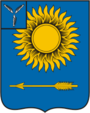 Coat of Arms of Svetly (Saratov oblast).png