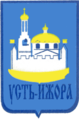 Coat of Arms of Ust Izora (municipality in St Petersburg).png