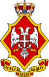 Coat of arms of Jelisaveta Karadjordjevic.png