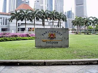 Parliament House, Singapore - Image: Coat of arms sign at Parliament House, Singapore 20070725 02