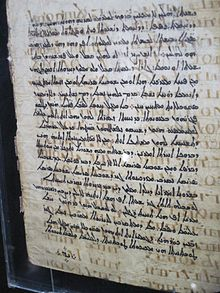 Description de l'image Codex Climaci Rescriptus.jpg.