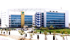 Cognizant's Delivery Center in Pune- Hinjewadi