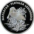 Coin of Kazakhstan 500Kolpitsa-rev.jpg