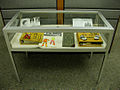 College Night Gold Display 10 (4349326714).jpg