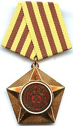 Combat Order of Merit for the Nation and Fatherland 3 class.jpg