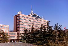 Communication university of china.jpg