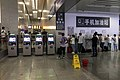 Concourse TVM and charging area at Nanchang Railway Station (20190619184421).jpg