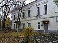 Consistory Building, Poltava 02.jpg
