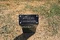Corbeil-Essonnes - 2015-07-18 - IMG 0074.jpg