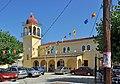 Corfu Gouvia Church R02.jpg