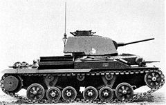 Cruiser Tank Mark II (A10)