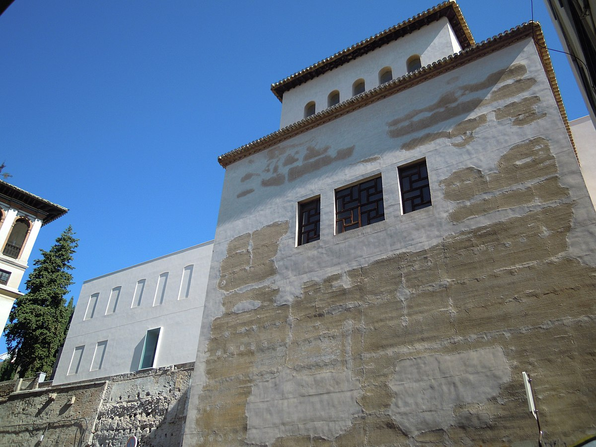 Cuarto real de Santo Domingo (exterior).jpg