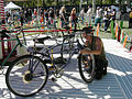 Cyclecide carousel 02.jpg
