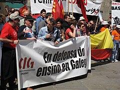 Día do traballo. Santiago de Compostela 2009 68.jpg