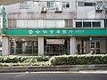 Dahu Branch, Taiwan Cooperative Bank 20191214.jpg