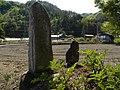 Dai 6 Chiwari Kariya, Miyako-shi, Iwate-ken 028-2104, Japan - panoramio (9).jpg