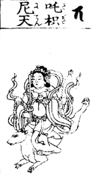 Dakini - Dakini-ten in Japan She always appears in the form of riding on a white fox. 1783