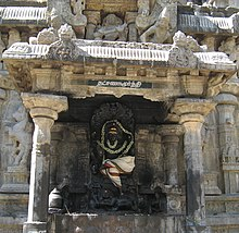 Dakshinamurthy - Wikipedia